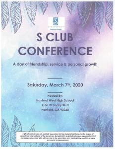 SPR S Club Save the Date flyer